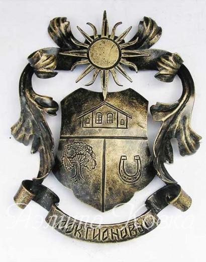 Кованый герб