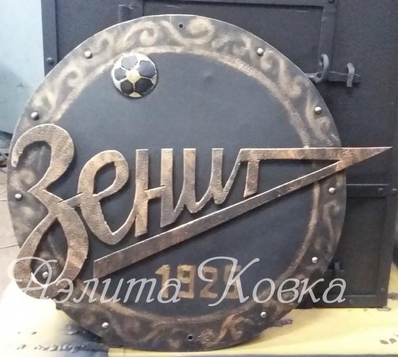 """Кованый щит """"Зенит"""""""